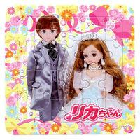 トキワ商事 リカちゃんパズル 1箱(25個入)