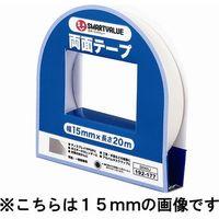 ジョインテックス 両面テープ 10mm×20m 10個 B048J-10 1箱(直送品)