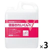 便座除菌クリーナー 便座きれいくんV 5L 1箱(3個入) サラヤ