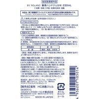 コスメテックスローランド アルコール 手指消毒剤 薬用ハンドジェル 230mL 1箱(6本入)