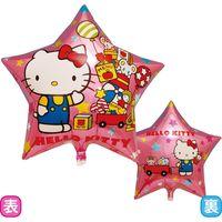 キャラクターバルーン スター キティ星型 1セット(10枚入) 0299010001 宝興産(直送品)