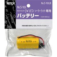ムサシ S-10LB 替バッテリー 1個(直送品)