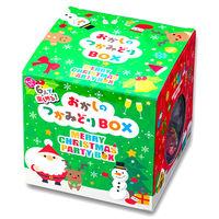 【アウトレット】ケイズコーポレーション XMつかみ取りホームパーティBOX 1箱