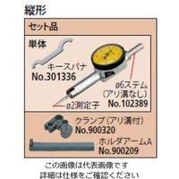 ミツトヨ(Mitutoyo) ポケット形テストインジケータ(てこ式ダイヤルゲージ) TI-613WS 513-517WS 1個(直送品)