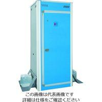 アクト石原 簡易仮設トイレ FOT-003-B 1台 455-4426(直送品)