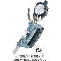 ミツトヨ(Mitutoyo) ダイヤルスナップゲージ DSG-175 201-107 1個(直送品)