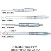 ミツトヨ(Mitutoyo) グルーブマイクロメータ GVM-50R 146-123 1個(直送品)