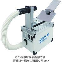 気高電機 小型温風発生機 QUICK-D AQUA mini QDA-M1 1台 114-5755(直送品)