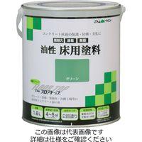 アトムサポート(アトムハウスペイント) 油性床用塗料 1.6L グリーン 4971544023168 1セット(6400mL:1600mL×4缶)(直送品)