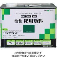 アトムサポート(アトムハウスペイント) 油性床用塗料 7L ディープグリーン 4971544023212 1缶(7000mL)(直送品)