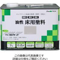アトムサポート(アトムハウスペイント) 油性床用塗料 7L ナチュラルグレー 4971544023250 1缶(7000mL)(直送品)