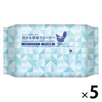 流せる便座除菌クリーナー アルコールタイプ 1セット(150枚:30枚入×5個) 伊藤忠リーテイルリンク