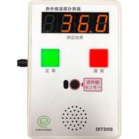 非接触型温度計測器 TA410RT 1個 イチネンTASCO(直送品)