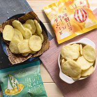 【ギフト包装】カルビー お日様と潮風のポテト 10袋KOSP-20(直送品)