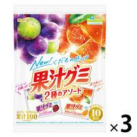 明治 果汁グミアソート袋 1セット(3パック)