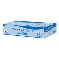 プラスチックグローブ パウダーフリー L