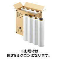 「現場のチカラ」2インチ紙管 ホルダー付き ストレッチフィルム 8μm 500mm×600m巻 1箱(8本入) アスクル