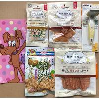 【福袋】2021年 犬用 国産セット 無添加良品 3袋 絹紗 キューブ + 抽選でドギーちゃんが付いてくる!