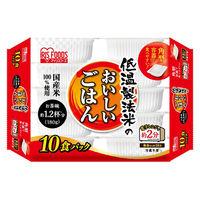 アイリスフーズ 低温製法米のおいしいごはん 国産米100% 180g 1袋(10食入)