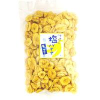 金鶴食品製菓 塩バナナチップス 4972319908437 1箱(10袋入)(直送品)