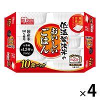 アイリスフーズ 低温製法米のおいしいごはん 国産米100% 180g 1箱(40食入:10食入×4パック)