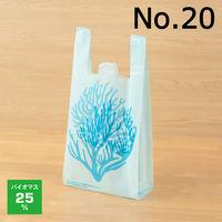 海をまもるレジ袋バイオ25%No.20