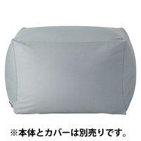体にフィットするソファ用綿帆布カバー