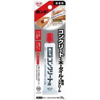コニシ コンクリート用 ブリスターパック 25g #05368 1セット(6個)(直送品)