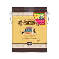 【数量限定】コンボ まぐろ味・かつお節・小魚添え 700g×2袋が、オリジナル缶に入ってくる!キャットフード ドライ