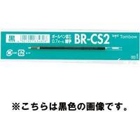 トンボ鉛筆 ボールペン替芯 BR-CS207 緑 10本 1箱(直送品)