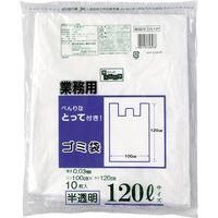 とって付ごみ袋 CG121 半透明 120L 10枚 CG-121 1パック 日本技研(直送品)