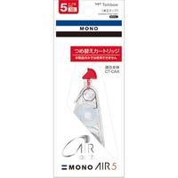 トンボ鉛筆 修正テープCT モノエアー5mm CT-CAR5 5個 1箱(直送品)