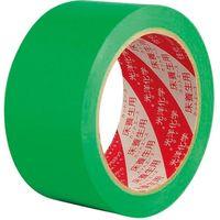 カットエースFG養生テープ 50mm×25m 30巻 1巻 光洋化学(直送品)