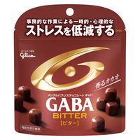 江崎グリコ メンタルバランスチョコレートGABA<ビター>スタンドパウチ 4901005109803 51G×20個(直送品)