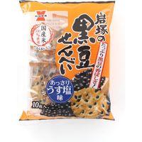 岩塚製菓 岩塚の黒豆せんべい 4901037705905 10マイ×12個(直送品)