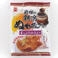 岩塚製菓 新潟ぬれせんべい 4901037152112 10マイ×10個(直送品)