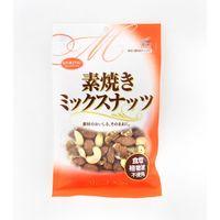 共立食品 素焼きミックスナッツ チャック付 4901325262288 80G×10個(直送品)