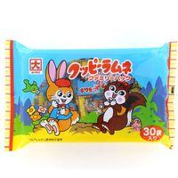 クッピーラムネ ファミリーパック 4901365960007 120G×12個 カクダイ製菓(直送品)