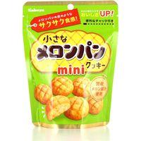 小さなメロンパンクッキー ミニ 4901550125594 41G×18個 カバヤ食品(直送品)