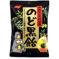 ノーベル製菓 のど黒飴 4902124618160 130G×12個(直送品)