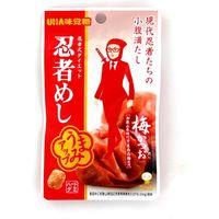 UHA味覚糖 忍者めし 梅かつお味 4902750615007 20G×20個(直送品)