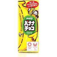 明治 バナナチョコ 4902777000732 37G×20個(直送品)