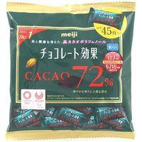明治 チョコレート効果カカオ72%大袋 4902777010113 225G×12個(直送品)