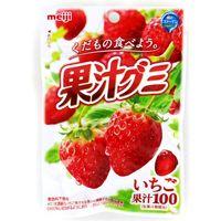 明治 果汁グミいちご 4902777079752 51G×20個(直送品)