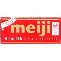 明治 明治ハイミルクチョコレート 4902777090825 50G×40個(直送品)