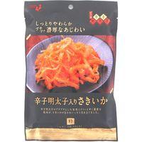 井上食品 umi no sachi 粋 辛子明太子入りさきいか 4971423600015 51G×10個(直送品)