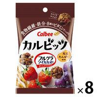 カルビー カルビッツ フルグラ ソイカカオ風味 26g 8袋 シリアル グラノーラ