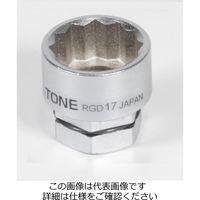 TONE(トネ) ソケット(12角・めがね用) RGD-12 1個(直送品)