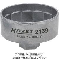 HAZET(ハゼット) HAZET カップ式オイルフィルターレンチ14角 フィルター径74.4差込9.5 2169 1丁 868-9115(直送品)
