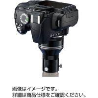 ケニス 顕微鏡用一眼レフD画像システム D3500KFS3 31670301 1個(直送品)